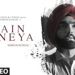 Main Suneya Lyrics Ammy Virk (1)