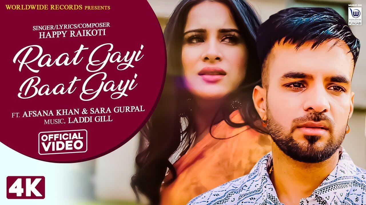 Raat Gayi Baat Gayi Lyrics (1)