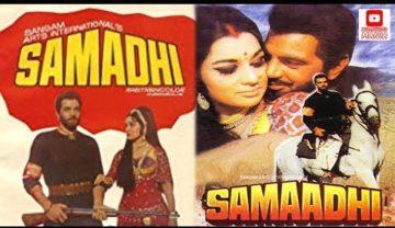 Samadhi - 1972