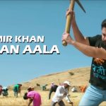 Tufaan Aalaya Song In Marathi Lyrics