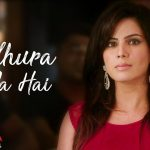 Adhura Sa Hai Song Lyrics (1)