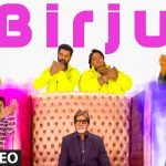 Birju Rap Lyrics (1)