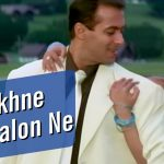 Dekhne Walon Ne Song Lyrics