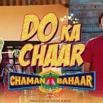 Do Ka Chaar Song Lyrics (1)