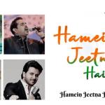 Hamein Jeetna Hai Lyrics (1)