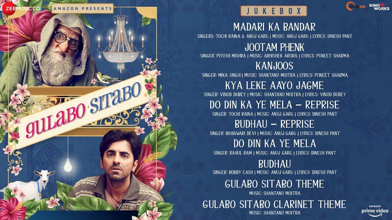 Kanjoos Lyrics - Mika Singh (1)