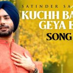 Kuchh Badal Geya Ey Lyrics (1)