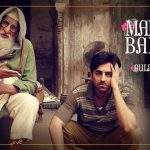 Madari ka Bandar Lyrics – Gulabo Sitabo (1)