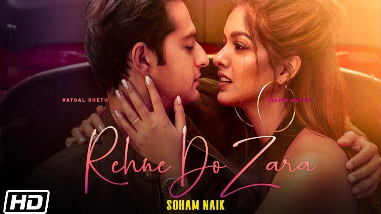 Rehne Do Zara Lyrics (1)