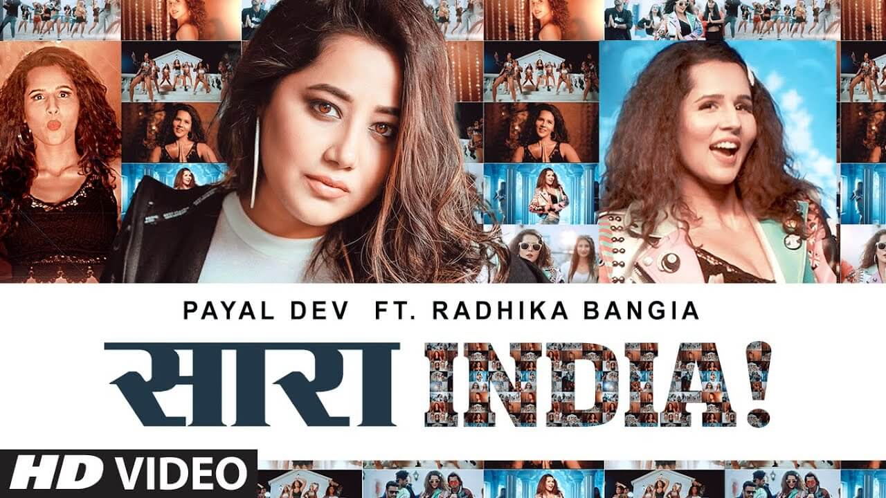 Saara India Song Lyrics - Payal Dev (1)