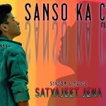 Sanso Ka Chalna Song Lyrics