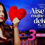 Aise Na Mujhe Tum Dekho Song Lyrics (1)