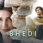 Bhedi Song Lyrics (1)