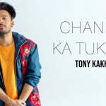Chand Ka Tukda Song Lyrics (1)