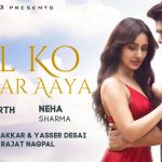 Dil Ko Karaar Aaya Song Lyrics (1)