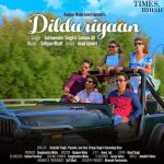Dildariyaan Song Lyrics (1)