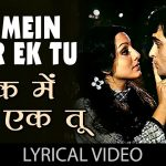 Ek Main Aur Ekk Tu Song Lyrics (1)