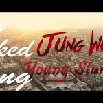 Jung Wung Rap Lyrics