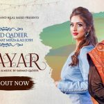 Shayar Song Lyrics Sarmad Qadeer