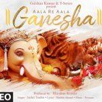 Aala Re Aala Ganesha Lyrics (1)