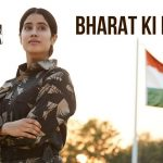 Bharat Ki Beti Song Lyrics (1)
