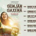 Dori Tutt Gaiyaan Song Lyrics (1)