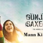Mann Ki Dori Song Lyrics