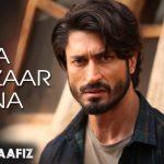 Mera Intezaar Karna Lyrics - Armaan Malik (1)