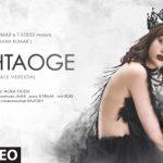 Pachtaoge (Female Version) Lyrics (1)