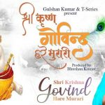 Shri Krishna Govind Hare Murari Song Lyrics