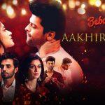 Aakhiri Baar Lyrics - Mohammed Irfan (1)