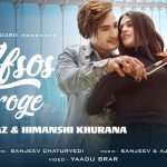 Afsos Karoge Song Lyrics (1)