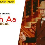 Aish Aa Song Lyrics - Gippy Grewal (1)