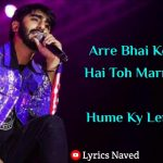 Mar Gaya Insaan Rap Lyrics (1)