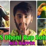 Ms Dhoni MI Vs CSK Rap Song Lyrics (1)