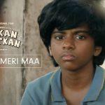 Oh Maa Meri Maa Lyrics (1)