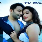 Tu Milaa To Lyrics - Shael Oswal (1)