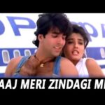 Aaj Meri Zindagi Lyrics (1)