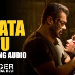 Daata Tu Lyrics – Shreya Ghoshal (1)