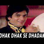 Dhak Dhak Se Dhadakna Bhula De Lyrics (1)