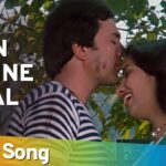 Din Maheene Saal Lyrics (1)
