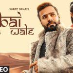 Dubai Wale Song Lyrics - Shree Brar (1)