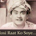 Ek Padosi Lyrics - Kishore Kumar (1)