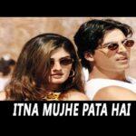 Itna Mujhe Pata Hai Lyrics (1)