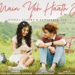 Main Yeh Haath Jo Lyrics (1)