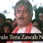Oopar Wale Tera Jawab Nahin Lyrics (2)