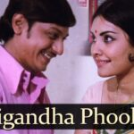 Rajnigandha Phool Tumhare Lyrics (1)