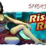 Riski Riski Lyrics - Sunidhi Chauhan (1)
