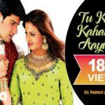 Tu Kaun Kahaan Se Aayi Hai Lyrics (1)