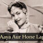 Tu Na Aaya Aur Aane Lagi Lyrics (1)
